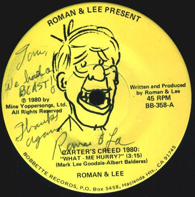 Roman & Lee